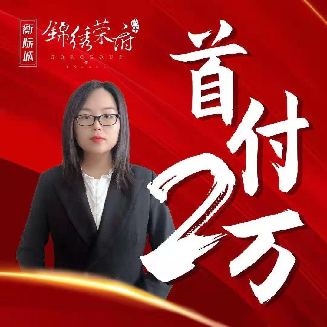 刘彩辉18034269701